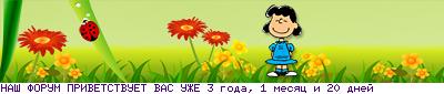 ОЦЕНИ НАШ ФОРУМ ! 11052216
