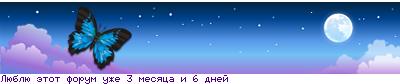 Большие аниме аватарки - Страница 3 15985929
