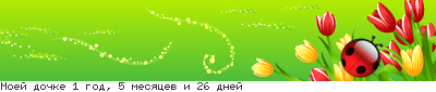 http://lines.wlal.ru/cache/17006367.png