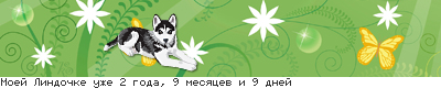 http://lines.wlal.ru/cache/36578407.png