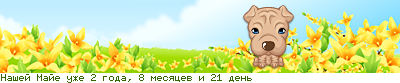 http://lines.wlal.ru/cache/37432783.png
