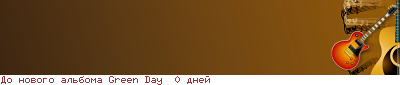 Shablon Voditeljskogo Udostovereniya Rk 625