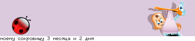 http://lines.wlal.ru/cache/60521444.png