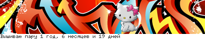 http://lines.wlal.ru/cache/74044599.png