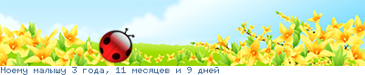 http://lines.wlal.ru/cache/75113965.png