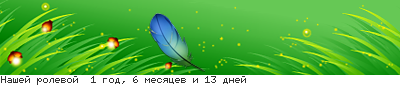 http://lines.wlal.ru/cache/78715327.png