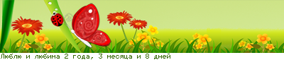 http://lines.wlal.ru/cache/92956662.png