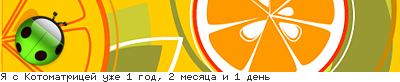 http://lines.wlal.ru/cache/94395152.png