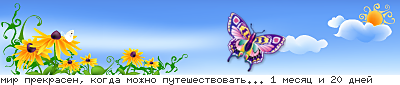 http://lines.wlal.ru/cache/95644293.png
