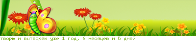 http://lines.wlal.ru/cache/98695287.png